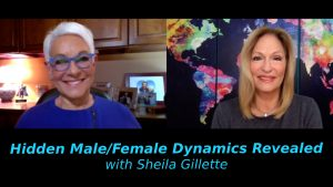 Sheila Gillette and Male/Female Dynamics